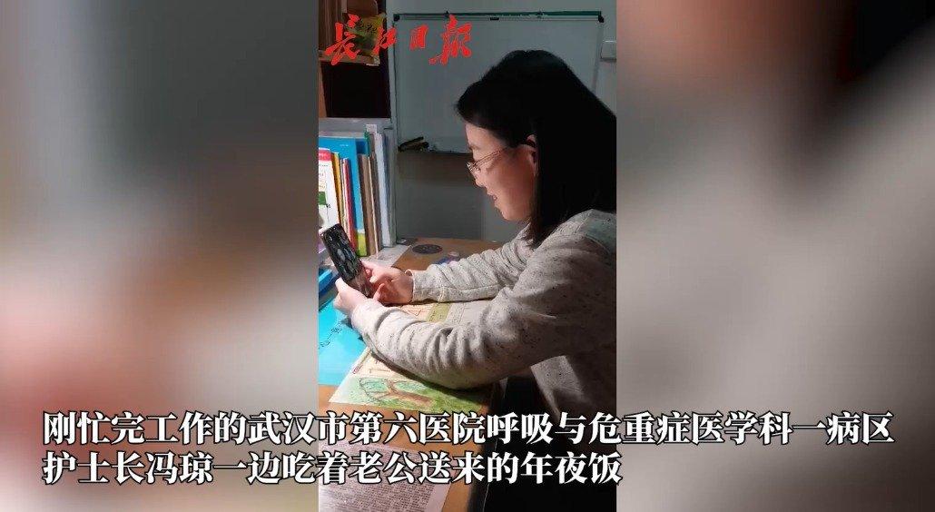在一线奋战20多天的护士,一家四口隔着手机屏幕吃年夜饭