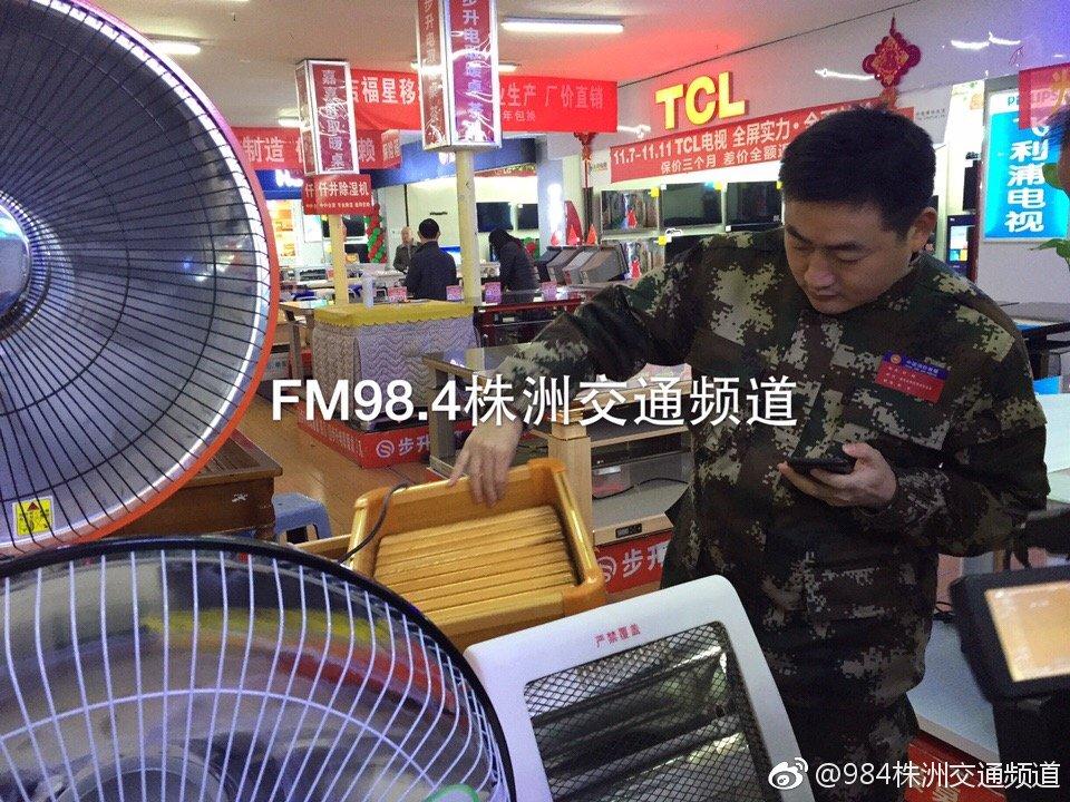 多部门联合开展取暖器专项整治行动 部分产品无3C认证