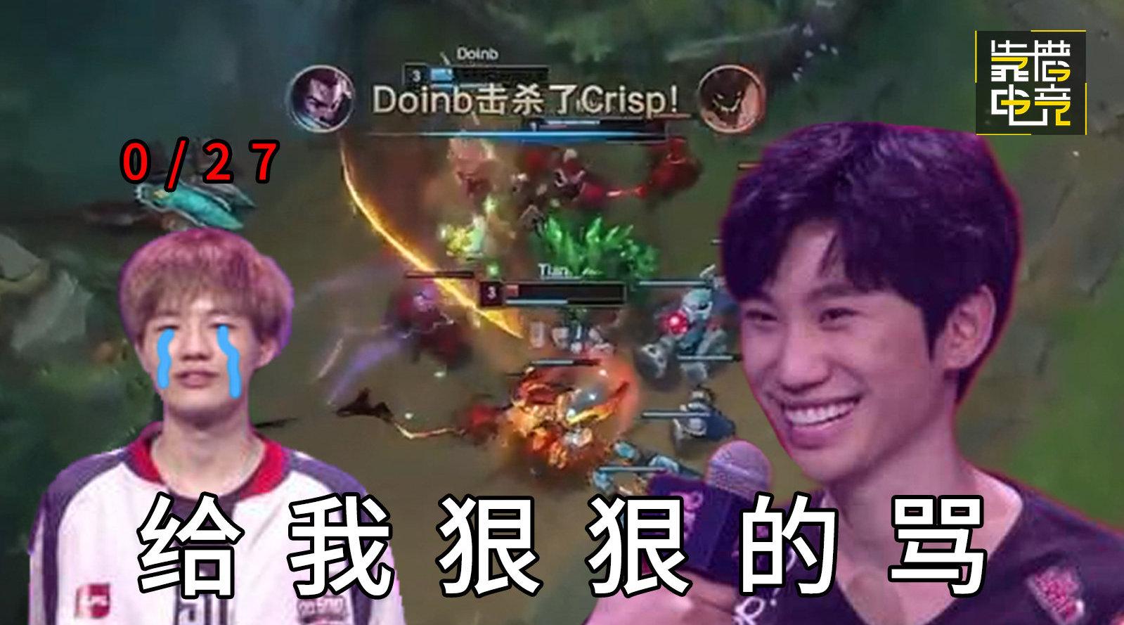 靠谱盘点66:FPX内斗实锤?刘青松0/27遭网络暴力,Doinb