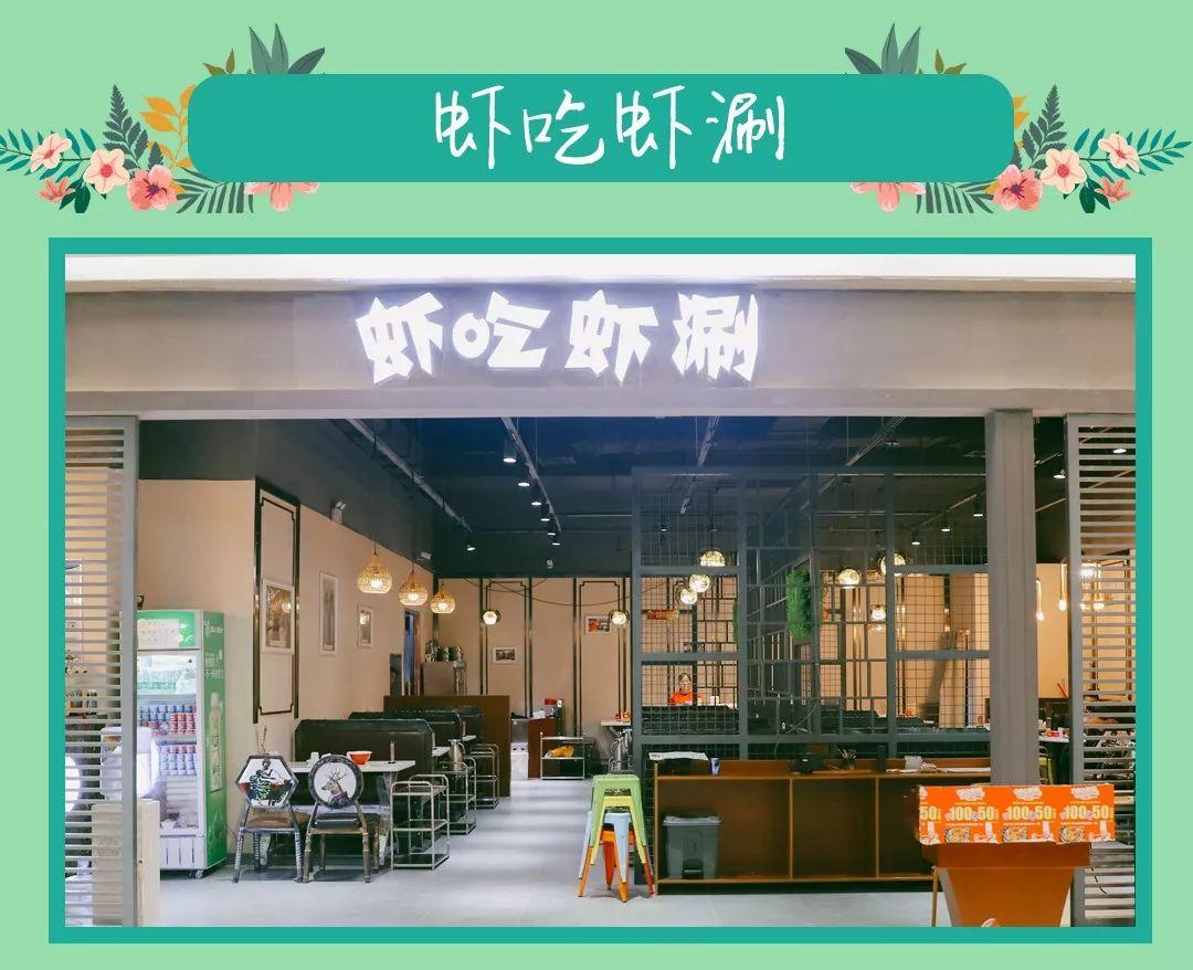 隐藏在上海北的商场美食美食,竟私藏了半个星购物中心宝藏名人长沙恒基图片