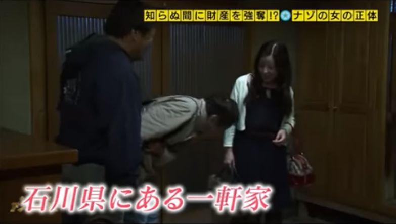 中国风俗店妈妈桑杀死了日本丈夫,狸猫换太子找替身假死骗取3000万