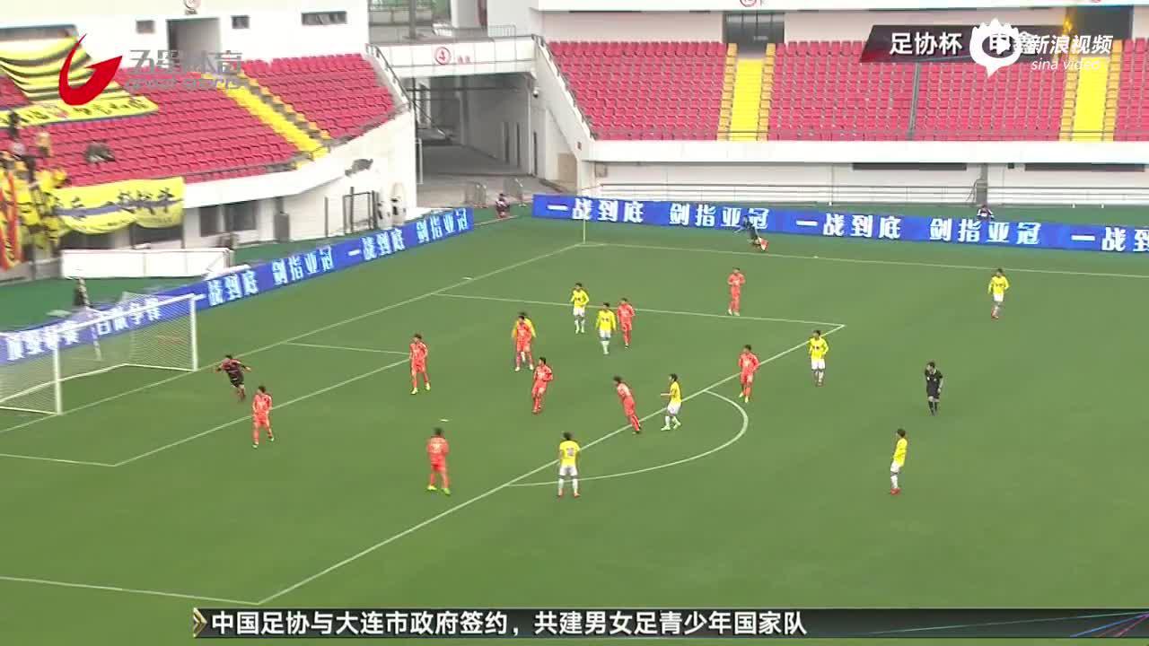 足协杯申鑫点球大战胜青岛
