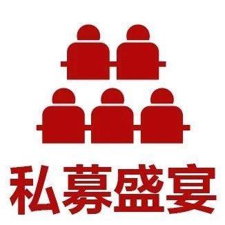 《中国顶级私募访谈录》首发!11年积淀,探秘明星私募的掘金之道