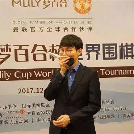 MLILY梦百合0压床垫杯柯洁朴廷桓14种子公布 预选唐韦星vs韩相朝