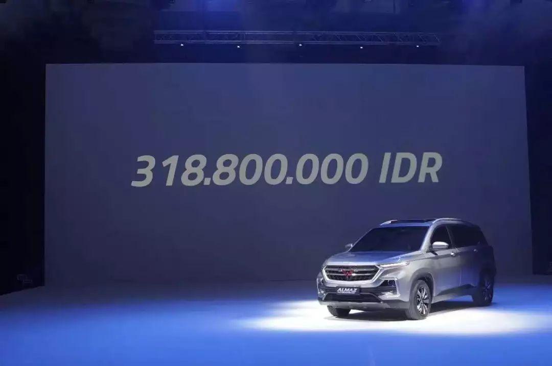 """10万的宝骏530,换4个车标销往全球,最贵卖""""3亿多""""一台!"""