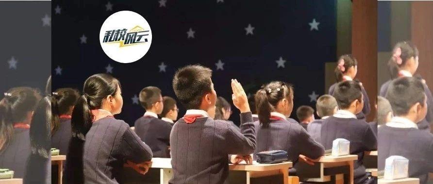 北京多区颁布义务教育升学政策  民办校优先招收符合本区条件的适龄儿童
