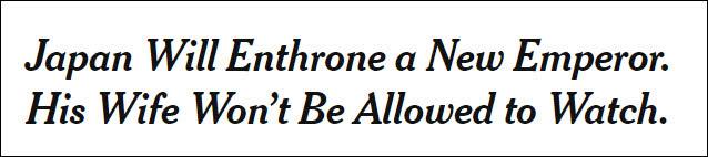 【蜗牛棋牌】皇后都不行 她将是唯一见证令和天皇即位的女性