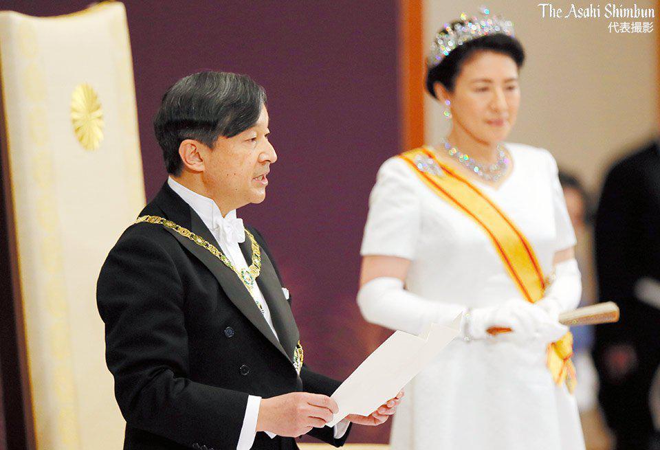 日本新天皇德仁即位致辞:一直祈愿世界和平(字幕版)