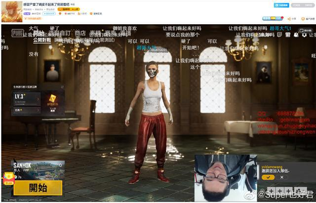 4AM王总又开始骚操作?反向摄像头致敬韦神,网友调侃:飘了!