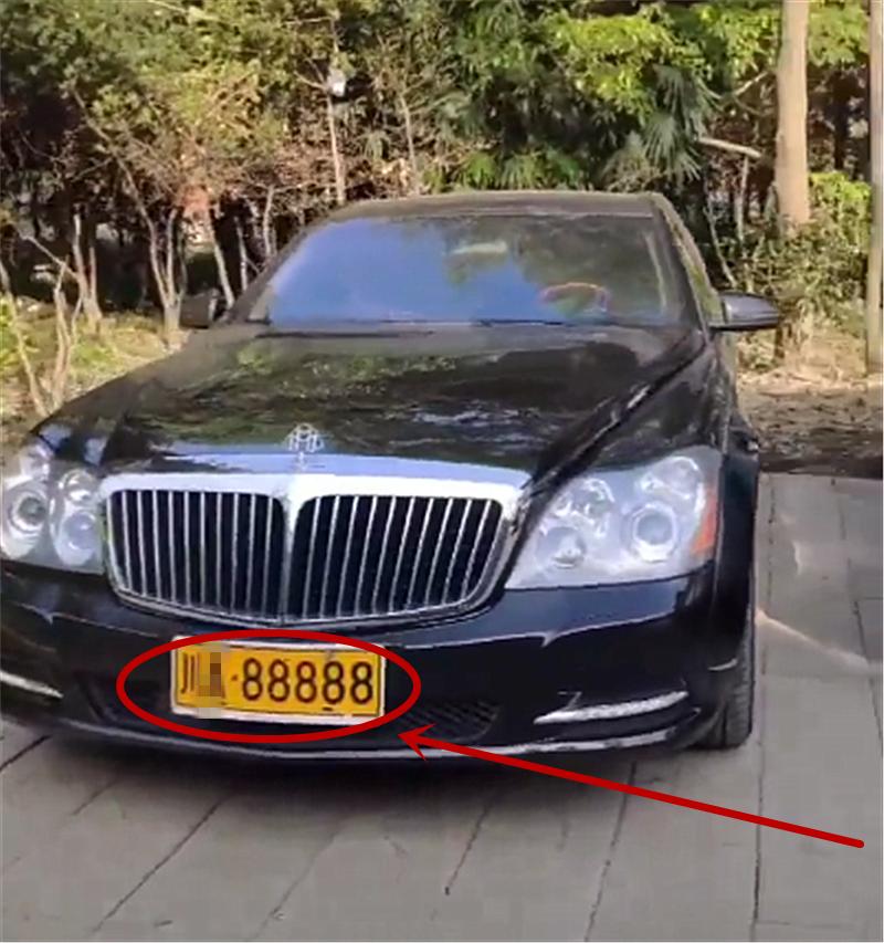 """最""""贵""""迈巴赫现四川,车价1020万挂250万黄牌"""