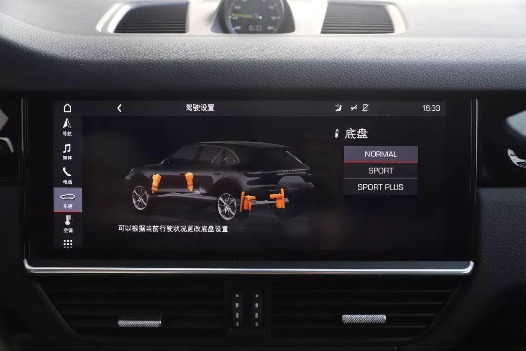 5秒破百、油耗3.4L,花100万买保时捷SUV,坐起来值吗?