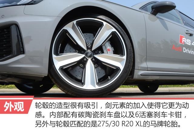 身负RS之名,保时捷同款动力,这台车容易让人膨胀!