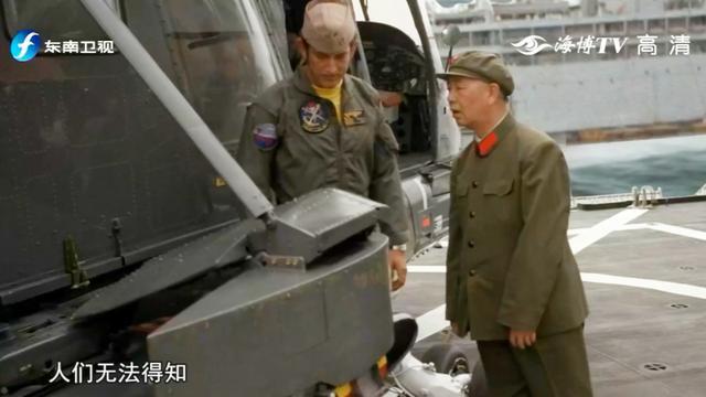 美国航母曾给解放军前副总参谋长刘华清带来巨大震撼
