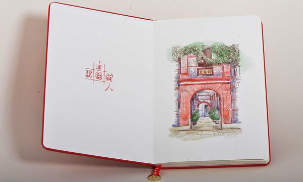 图说:手绘笔记本扉页