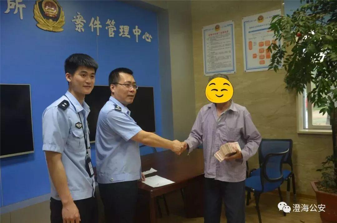 潮汕某地六旬老人持菜刀入室盗窃,6小时后...