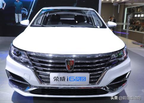 汽车荣威i6plus,全新6.98-11.98万元-新浪位置奇瑞瑞虎3x后雾灯售价图片