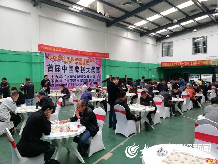 """""""时代·水晶城杯""""中国象棋比赛圆满结束"""
