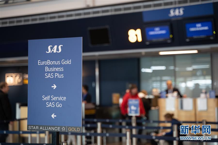 北欧航空通过谈判结束飞行员罢工