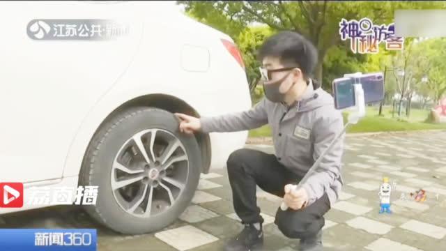 视频:刹车灯坏了不能上路 租车公司:你尽管开,出事算我的