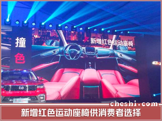 长安CS55新SUV,配置大幅升级,卖10.79万贵吗?