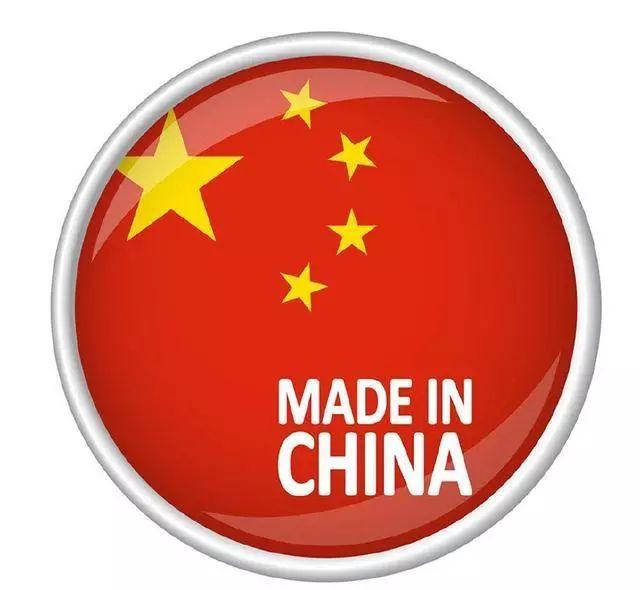 智造让它成为了安徽新增的驰名商标!