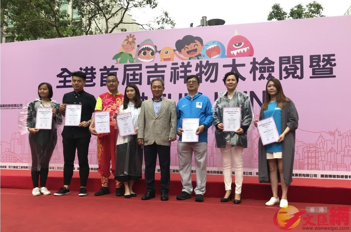 圖集|香港企業吉祥物大集合  首屆「吉祥物大檢閱」今舉辦