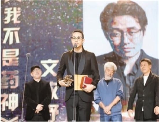 中国电影导演协会年度表彰盛典在北京举行