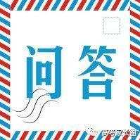 高考微问答214期:理科生可以报考汉语言文学专业吗?