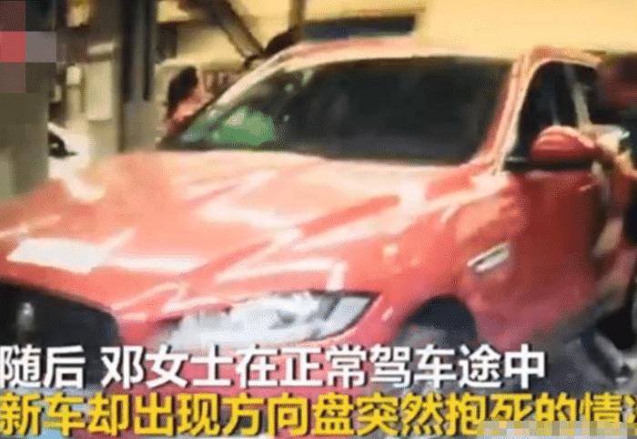 女子花58万买的新车,不到两个月发生两次事故,4S店:闹大了