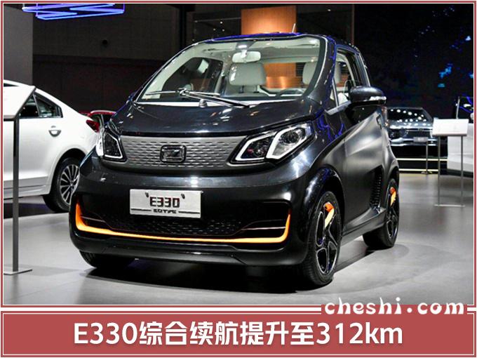 """这家车企放""""大招"""",推10款电动车,品质不输北汽新能源,7万多就能买"""