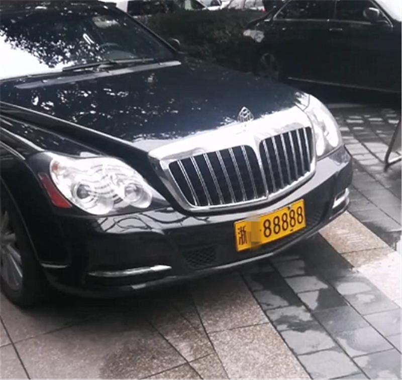 """最""""贵""""迈巴赫现浙江,车价超1000万,单单车牌就得250万"""