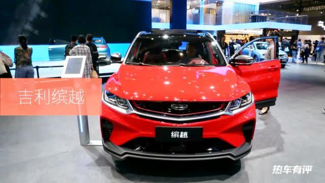 视频:吉利缤越,车辆定位,高动力智慧SUV