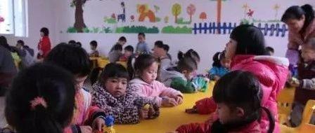 定了!广西小区配套幼儿园不得办成营利园 家长来看看