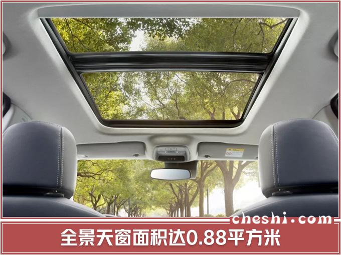 再等一个月!雪佛兰新SUV上市,10万块,能买1平米大天窗?
