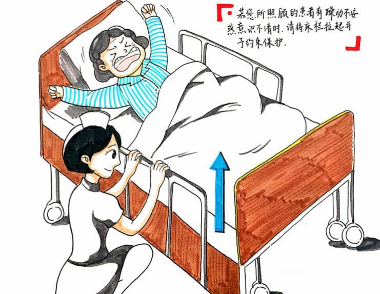 """南京美女护士""""神技能"""",手绘漫画教你防跌倒"""