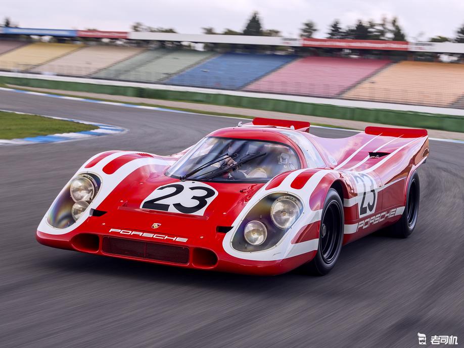 致敬勒芒传奇赛车 保时捷917概念车公布