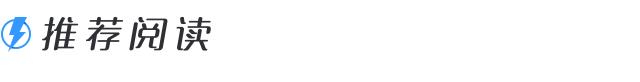 能享国家补贴!首台奔驰EQC正式下线,年底联合北汽交付