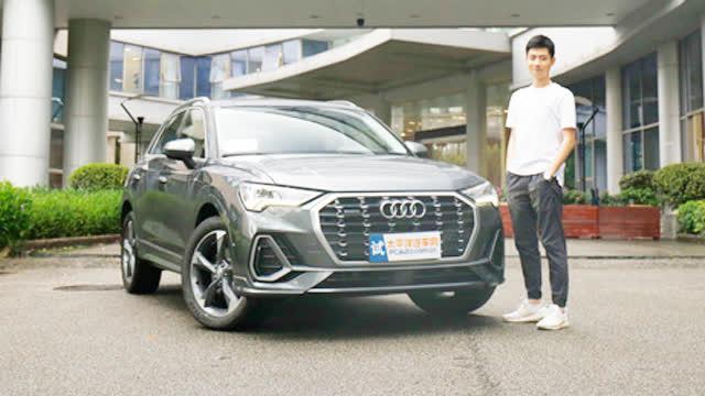 视频:全新换代的奥迪Q3这款车型在前两天的上海车展里面已经正式上市了