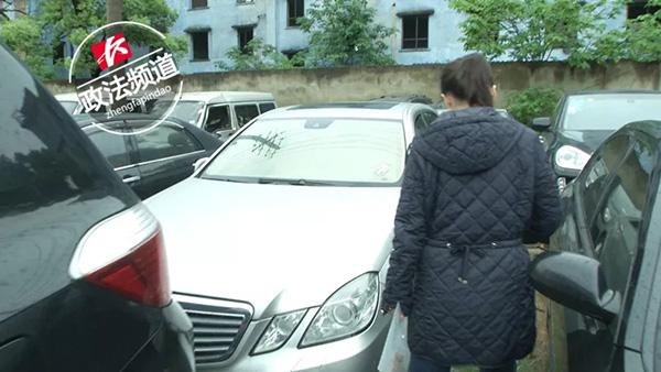 4S店篡改奔驰车架号被起诉 一审判赔3倍二审判赔5万