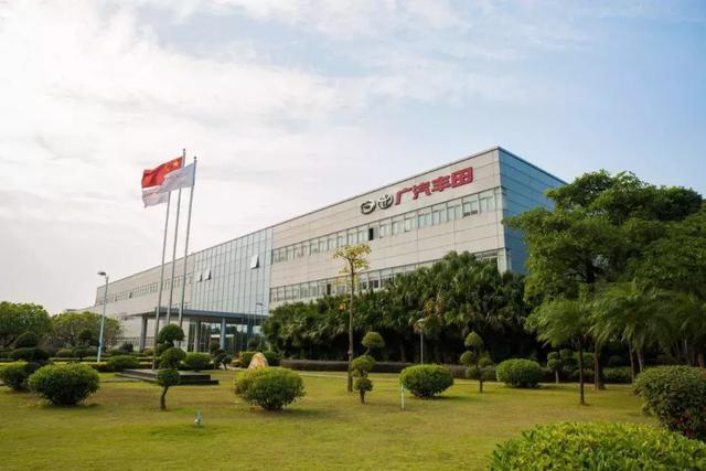 广汽联手丰田加速布局新能源,广丰新增40万产能
