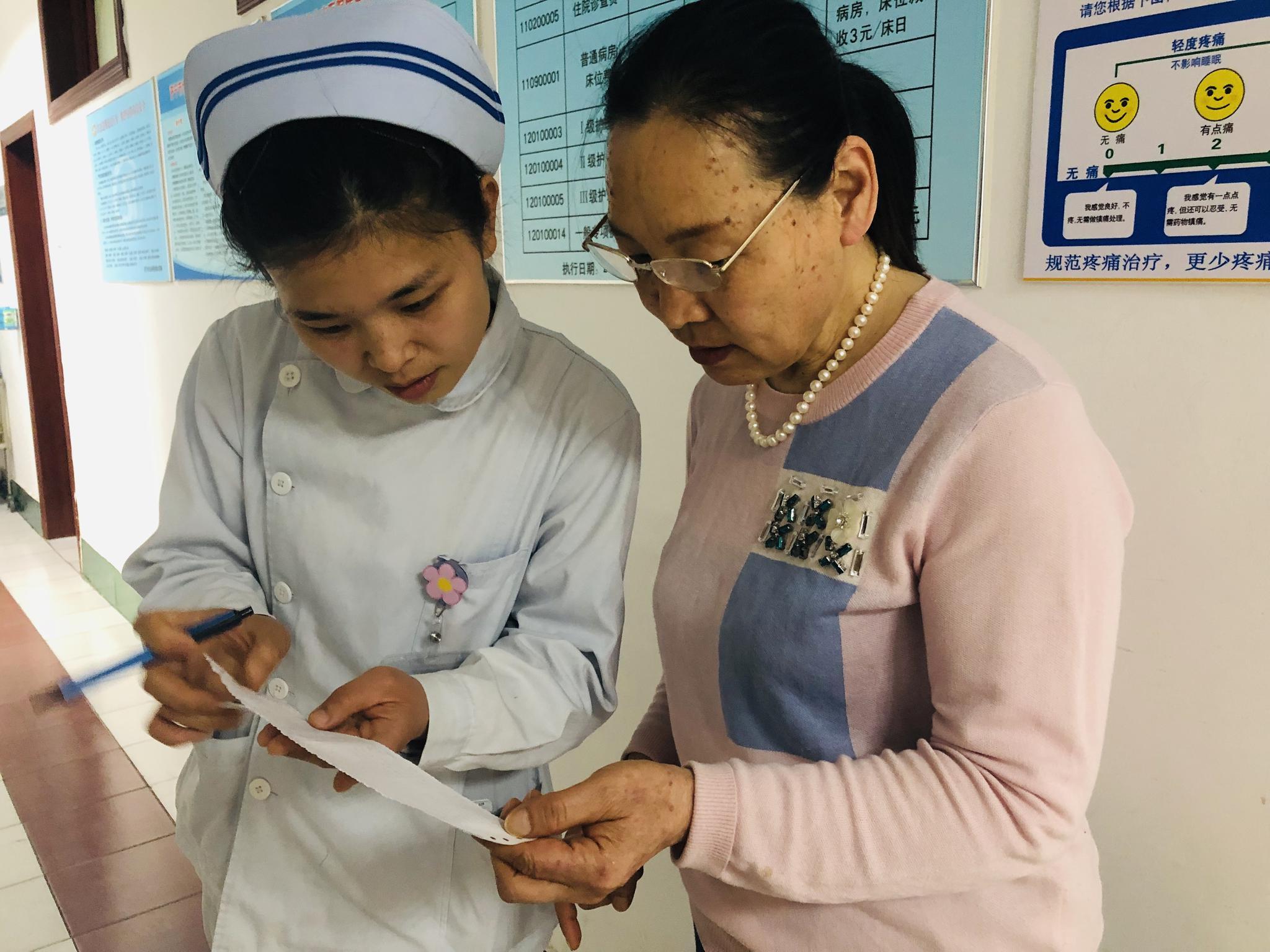 护士长崔文娟把对患儿的爱,渗透到每个细节