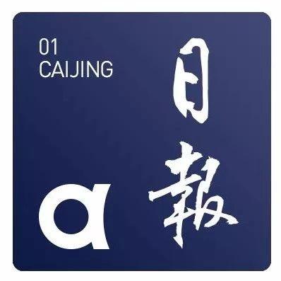 零壹新金融日报:支付宝上线老年版相互宝;中安信业获得网络小贷牌照