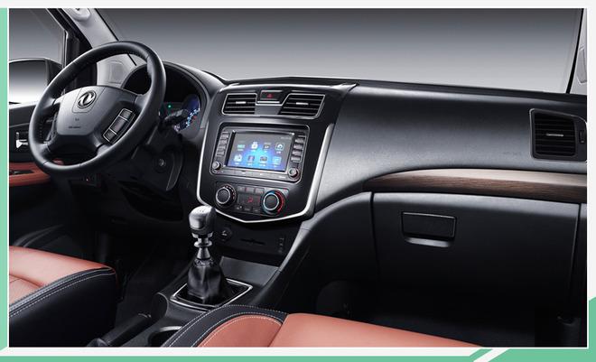 新款风行F600正式上市 售9.49万起/增9座版车型