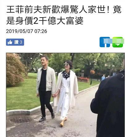李亚鹏新女友并非企业家而是爵士歌手?街头献唱歌声颜值神似王菲