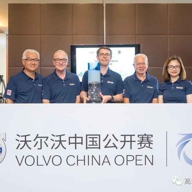 与沃尔沃中国公开赛创始人梅尔·派亚特重逢的日子