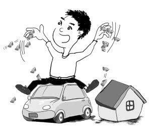 先买车还是先买房?看完下面就知道答案了!