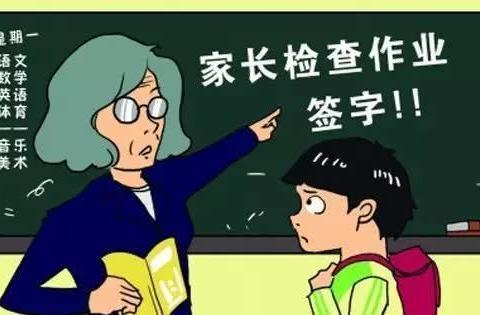 """还在模仿家长笔迹""""签字""""?老师一眼就能看出"""