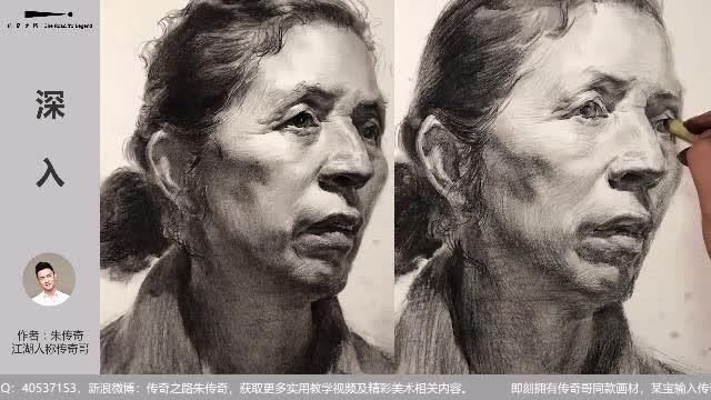 传奇绘画课堂回顾:第二三九集 朱传奇女老年素描头像教学示范加速版