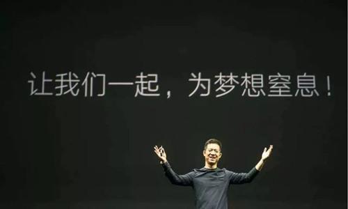 乐视网终于摊牌了26万股民集体窒息!贾跃亭回国坐牢还是逍遥法外?