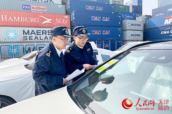 """天津新港海关""""一站到底""""模式助力进口汽车快通关"""